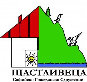 logo-shtastliveca-300x284 (2)