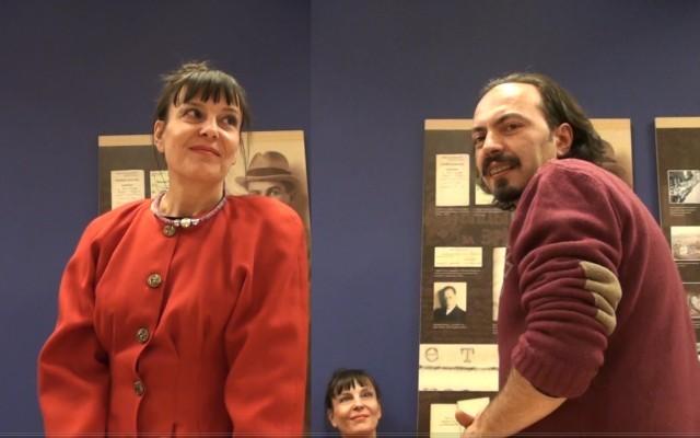 Radosveta Krastanova & Petar Kanev